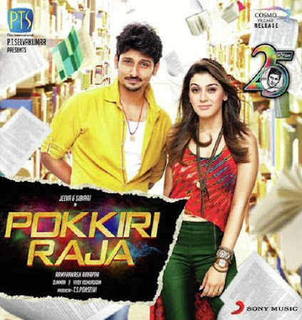 Poster Of Pokkiri Raja In Dual Audio Hindi Telugu 300MB Compressed Small Size Pc Movie Free Download Only At worldfree4u.com
