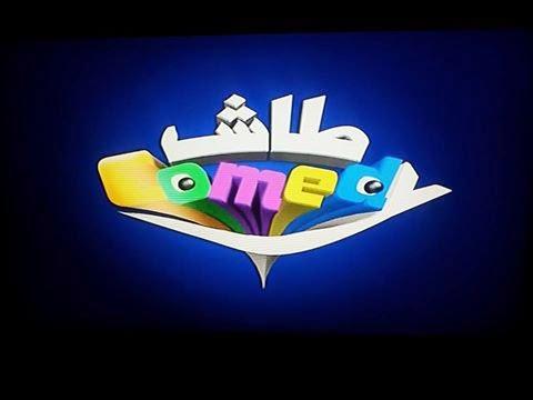 تردد قناة طاش كوميدي على نايل سات 2015 - TASH COMEDY