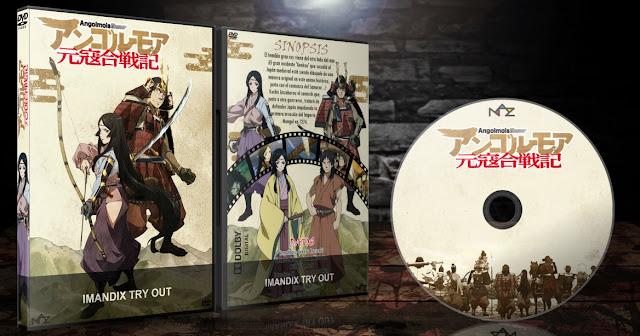Angolmois: Genkou Kassenki | Cover DVD |