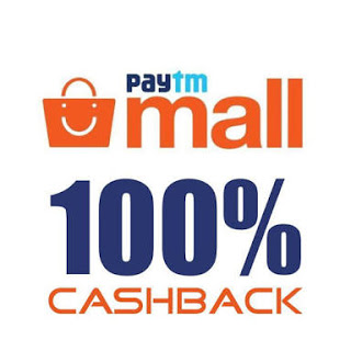 Paytm Mall App – Get 100% Cashback on your First Recharge