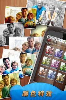Fotolr ફોટો સ્ટુડિયો v1.1.3
