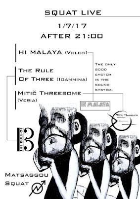 Hi Malaya, The Rule of Three, Mitič Threesome LIVE Matsaggou