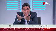 برنامج حلقة الوصل --- الثلاثاء 15-8-2017