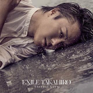 EXILE-TAKAHIRO-Eternal-Love-歌詞-lyrics