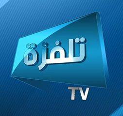 تردد قناة تلفزة تي في