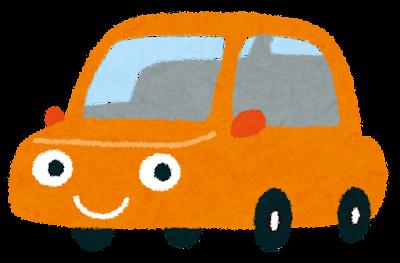 車のキャラクターのイラスト