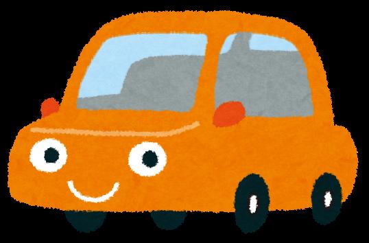 車のキャラクターのイラスト かわいいフリー素材集 いらすとや