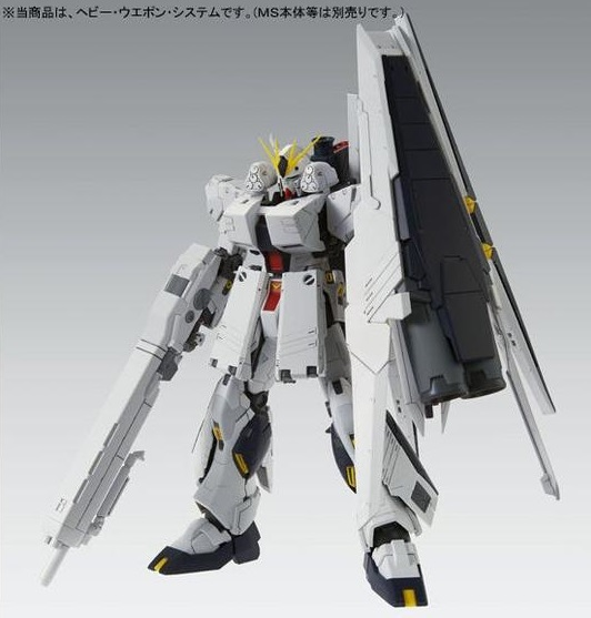 MG 1/100 FA-93HWS nu Gundam Heavy Weapon System [HWS] Ver. Ka Extension parts