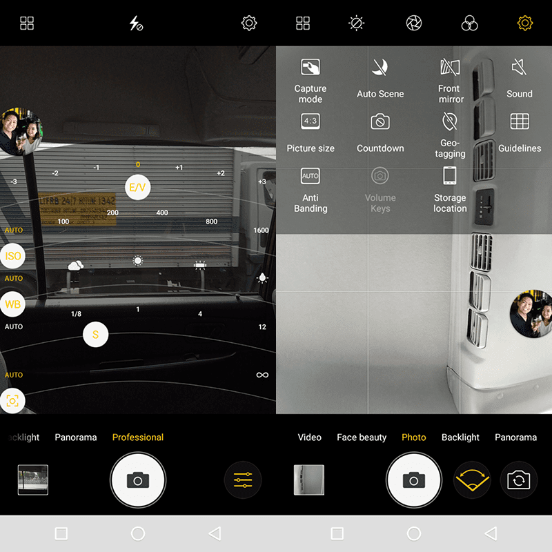 The revamped camera UI of Next Infinity Quattro