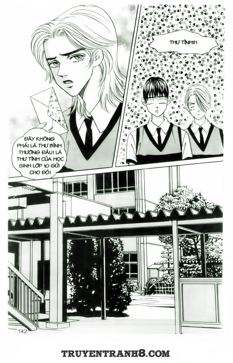 Magen Senki: Cyber Momotarou: Chapter 29
