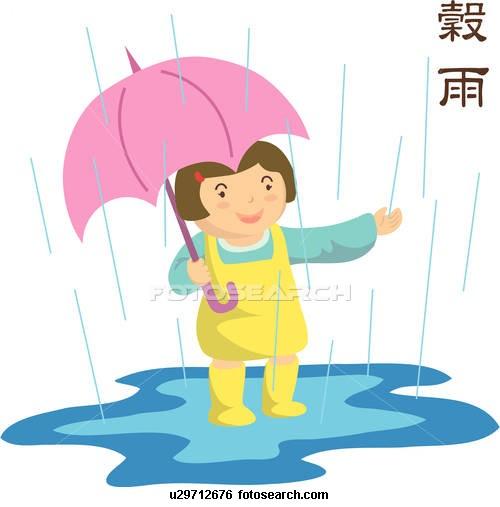 Rainy Day Clip Art: Green Twig: Rain, Rain, Go Away