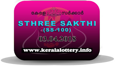 "keralalottery.info, ""kerala lottery result 3 4 2018 sthree sakthi SS 100"" 3 March 2018 Result, kerala lottery, kl result,  yesterday lottery results, lotteries results, keralalotteries, kerala lottery, keralalotteryresult, kerala lottery result, kerala lottery result live, kerala lottery today, kerala lottery result today, kerala lottery results today, today kerala lottery result, 3 4 2018, 3.4.2018, kerala lottery result 03-04-2018, sthree sakthi lottery results, kerala lottery result today sthree sakthi, sthree sakthi lottery result, kerala lottery result sthree sakthi today, kerala lottery sthree sakthi today result, sthree sakthi kerala lottery result, sthree sakthi lottery SS 100 results 3-4-2018, sthree sakthi lottery ss 100, live sthree sakthi lottery ss-100, sthree sakthi lottery, 03/04/2018 kerala lottery today result sthree sakthi, sthree sakthi lottery SS-100 3/4/2018, today sthree sakthi lottery result, sthree sakthi lottery today result, sthree sakthi lottery results today, today kerala lottery result sthree sakthi, kerala lottery results today sthree sakthi, sthree sakthi lottery today, today lottery result sthree sakthi, sthree sakthi lottery result today, kerala lottery result live, kerala lottery bumper result, kerala lottery result yesterday, kerala lottery result today, kerala online lottery results, kerala lottery draw, kerala lottery results, kerala state lottery today, kerala lottare, kerala lottery result, lottery today, kerala lottery today draw result"
