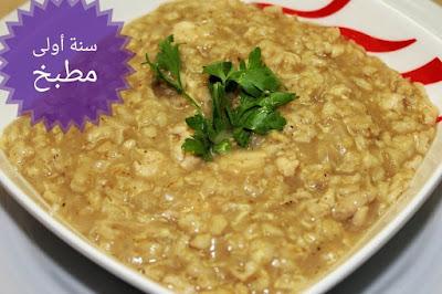 الشوفان oats