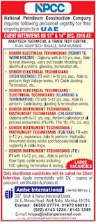 npcc uae jobs