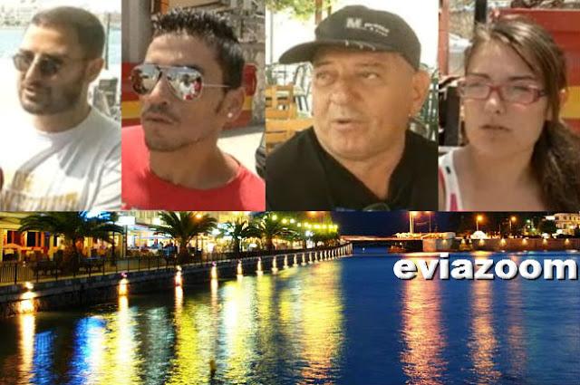 Χαλκίδα: «Δεν μας δίνουν αποδείξεις» - Πολίτες καταγγέλουν φοροδιαφυγή σε επιχειρήσεις και πανηγύρια (ΒΙΝΤΕΟ)