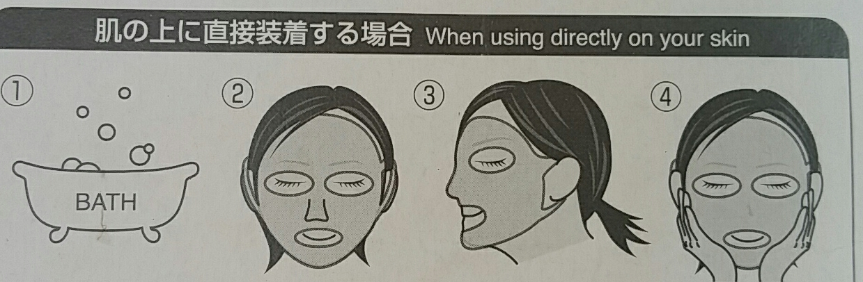Daiso Japan Reusable Silicone Mask