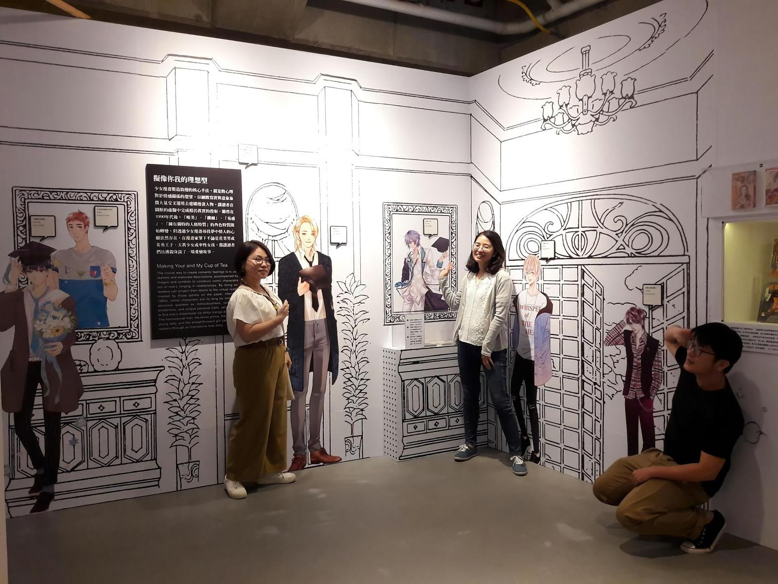 [活動] 青春愛戀:少女漫畫在台灣特展|一同回到少女心爆發的時代