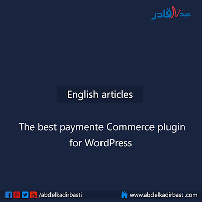 The best payment Commerce plugin for WordPress