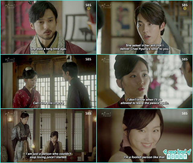 it was chae ryung blood cloth letter in which she confess how much she love prince wang won and what she did she didn't regret it  - Moon Lovers Scarlet Heart Ryeo - Episode 20 Finale (Eng Sub)