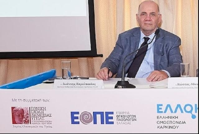 Επιστήμονες: Για πρώτη φορά στην Ελλάδα οι γενικοί δείκτες υγείας παρουσιάζουν επιδείνωση σε καιρό ειρήνης (βίντεο)