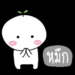My name is Muek (Tonkla Ver.)