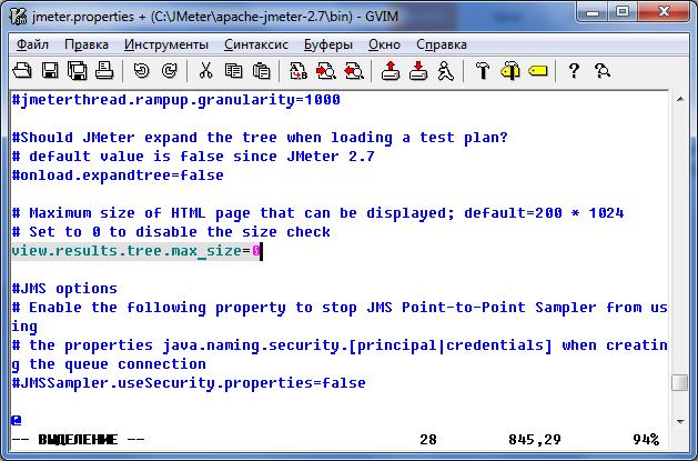 JMeter: Hacking the response data size limit in Jmeter