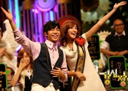 Question yoona and lee seung gi confirmed hookup words