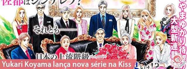 Yukari Koyama lança nova série na Kiss