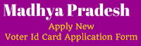 madhya-pradesh-new-voter-id-card-apply-online-application