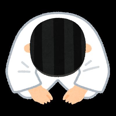 座礼のイラスト(道着)