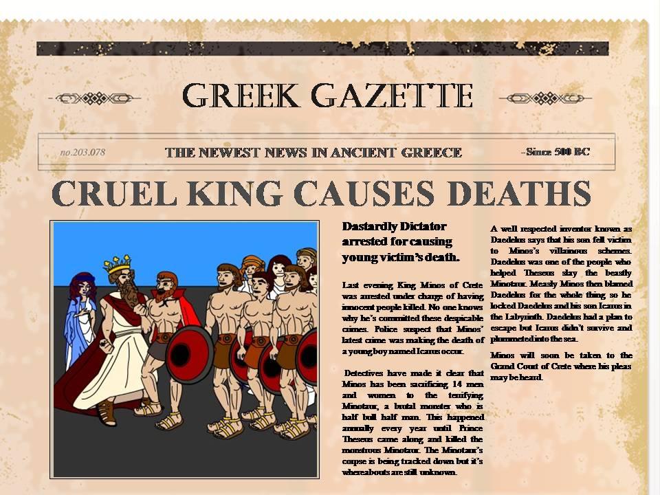greek mythology articles