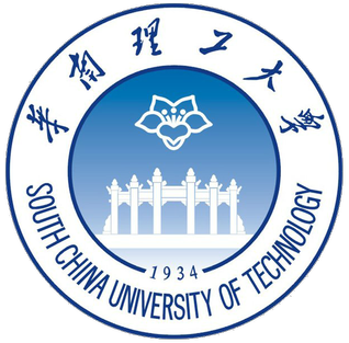 الدراسة في الصين مع جامعة South China University of Technology لدراسة الماجستير والدكتوراه مع التمويل الكامل