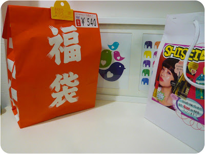 Lucky bag japonais