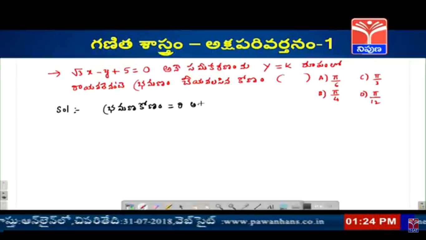 T-SAT NIPUNA and T-SAT VIDYA Educational TV channels started for