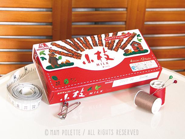Morinaga Koeda Chocolate Original Pack