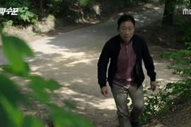 Sinopsis Lookout Episode 23