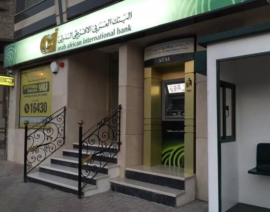 وظائف خالية بالبنك العربي الأفريقي الدولي خلال اكتوبر 2018 فرص عمل