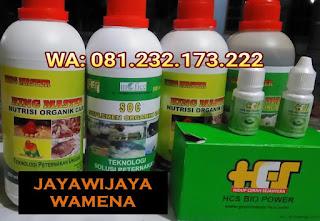 Jual SOC HCS, KINGMASTER, BIOPOWER Siap Kirim Jayawijaya Wamena
