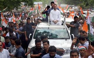 rahul-gandhi-roadshow-dhanbad