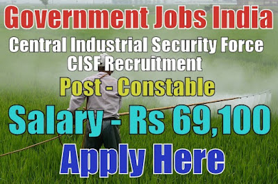 Central Industrial Security Force CISF Recruitment 2017