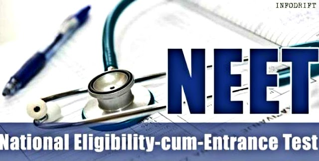 NEET 2019 admit cards: NTA releases them... download admit card, also know other details [syllabus, eligibility and important dates] about the exam