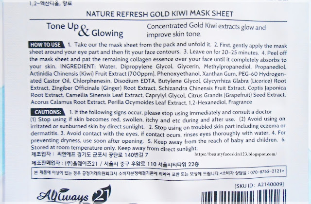 Always21 Nature Refresh Mask Sheet in Gold Kiwi