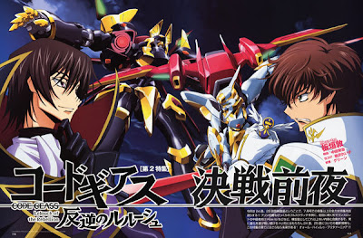 Code Geass - Lelouch of the Rebellion movie anime