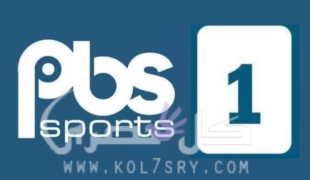 تردد قناة PBS Sports