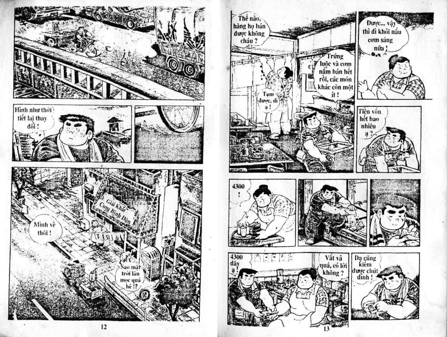 Ashita Tenki ni Naare chapter 1 trang 4