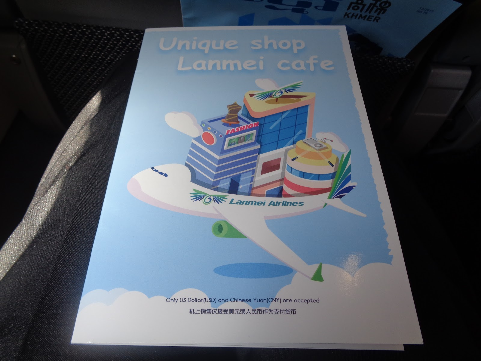 INFLIGHT REVIEWS : LANMEI AIRLINES A319 AND A321 FLIGHTS | Article ...