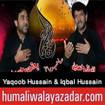 http://www.humaliwalayazadar.com/2017/10/yaqoob-hussain-iqbal-hussain-nohay-2018.html