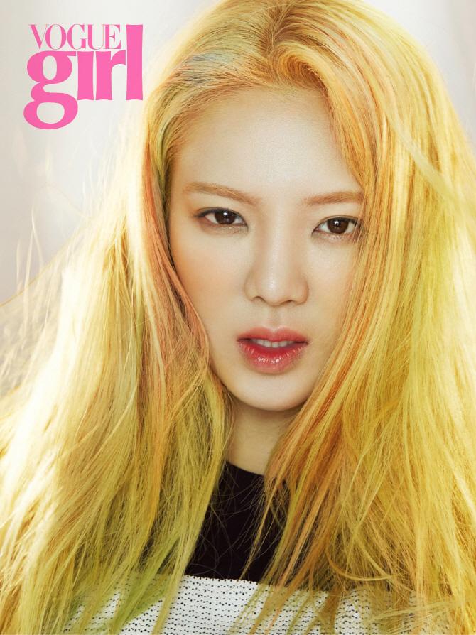 Twenty2 Blog Girls Generation S Hyoyeon In Vogue Girl