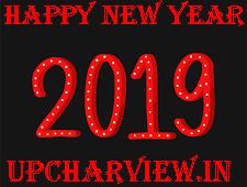 नई साल पर रखें अपनी सेहत का ध्यान 2019