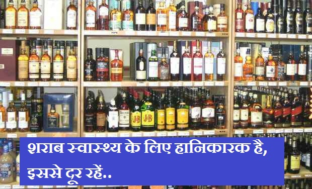 शराबी की पत्नी की मोदी जी से अपील, पत्र लिखकर भेजा सुझाव, sharab ki dukan aur aadhar card linking